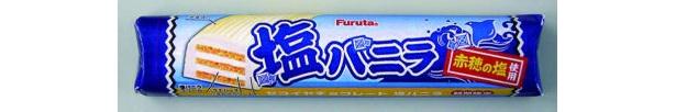 赤穂の塩とチョコがマッチ!「セコイヤチョコレート 塩バニラ」(42円)