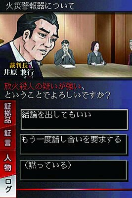 被告人への質問や裁判員との評議もできる(有罪×無罪)