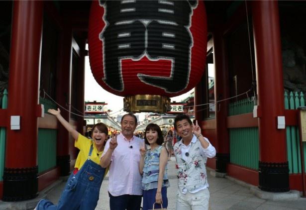 新番組「さんぽサンデー」の初回に登場するはるな愛、平泉成、戸田恵子、勝俣州和(写真左から)
