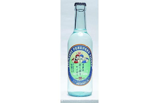 「須磨水ぷくぷくサイダー」(250円)は、ビーチでゴクゴク飲みたい!