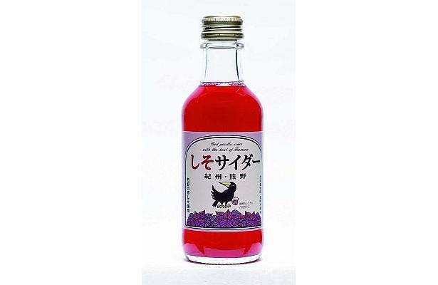「熊野しそサイダー」(250円)はシソの赤味と香りが体にもよさそう