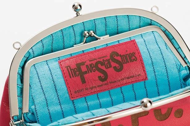 「ちゃあバッグ」中デザイン