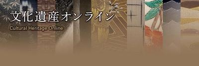 【写真を見る】第一回のテーマは「刀剣」。これを機に文化財のことを深く知ろう