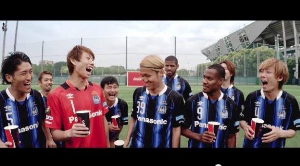 宇佐美貴史をはじめとしたガンバ大阪の選手も利きコークに挑戦!?
