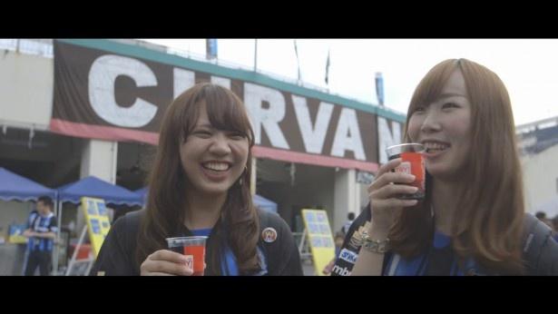 Jリーグ「ガンバ大阪VSベガルタ仙台」の会場で行われたイベント「TRY! #利きコーク」
