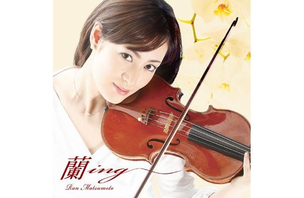 高嶋ちさ子「12人のヴァイオリニスト」として、年間約50本の公演を行っている。