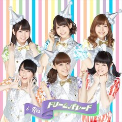 i☆Ris新曲がウィークリーランキング8位を獲得!