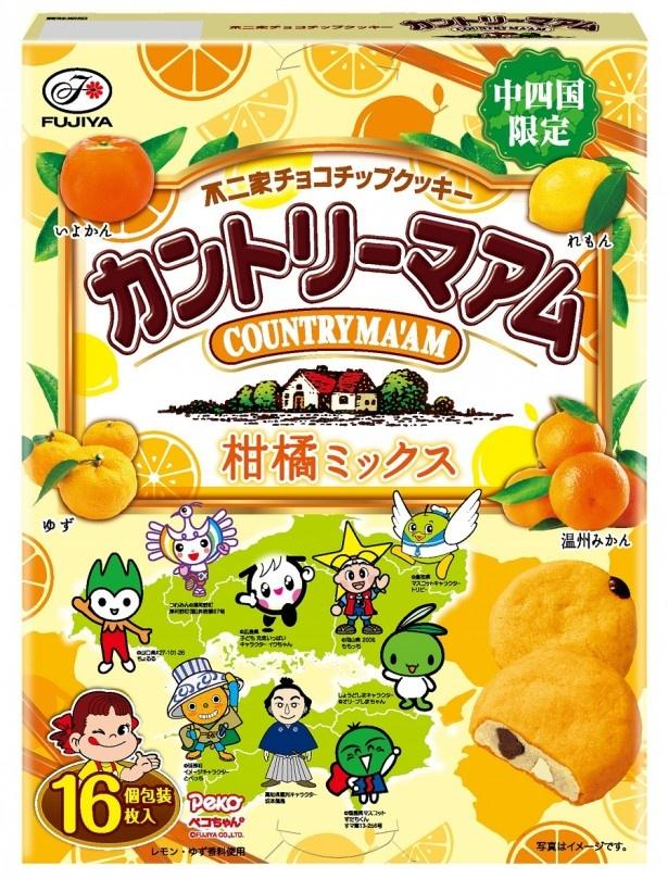 個包装16枚入り「カントリーマアム(柑橘ミックス)」(参考小売価格778円)。中四国の名産、柑橘系を使用