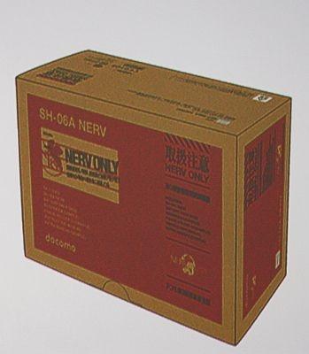 「NERV官給品ケータイ」というコンセプトで梱包