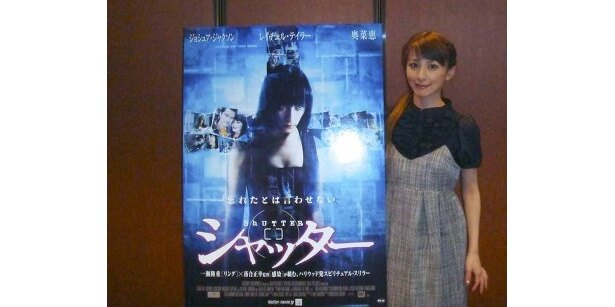 「福岡の人は温かくて大好き」と語る奥菜恵