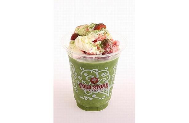 抹茶の苦味とアイスの甘さが絶妙!「グリーンティーベリー」