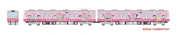ピンクを基調にした可愛らしい「ちびまる子ちゃんラッピング電車」。おなじみのキャラクターがいたるところに!