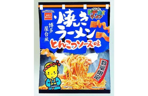 博多の味!「ベビースター ドデカイ焼きラーメン とんこつソース味」(138円)