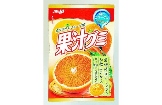 ジューシーなグミはかみ心地バツグン。「果汁グミ 愛媛清見オレンジ&和歌山みかん」(128円)