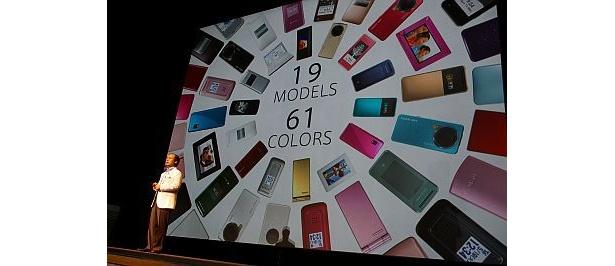 19機種、61色という大規模な夏モデル発表だ