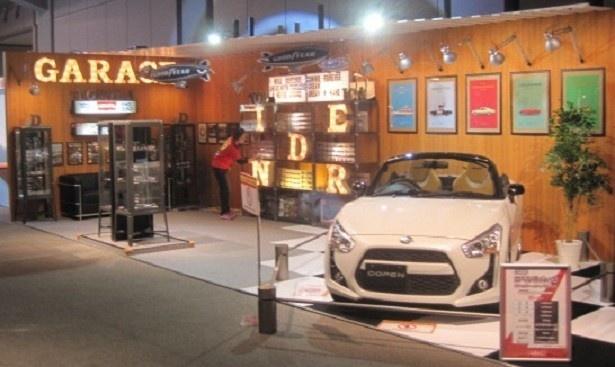 大人向けトミカブース ※写真は2015年春に実施した大阪会場(横浜会場とは展示内容が異なる)