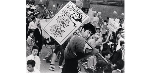 裕次郎のヤンチャな魅力が満載の『喧嘩太郎』(60)