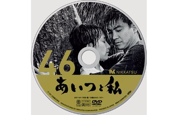 DVDにも本編の画像がプリントされている