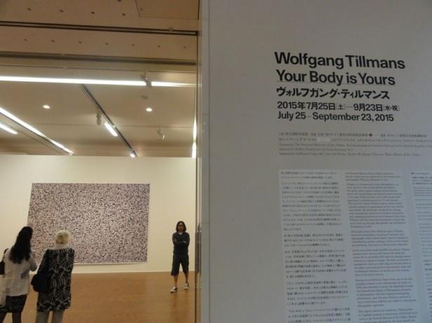 「ヴォルフガング・ティルマンス」の本格的な個展は実に11年ぶり