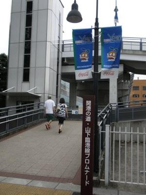 「開港の道・山下臨港線プロムナード」はじまり。途中で降りて大さん橋へ向かうも◎、赤レンガ倉庫へ直行するも◎の素敵ルート