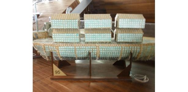 こちらは95番・石井七五郎の煉瓦船。「造船所」は鶴見市場コミュニティハウス