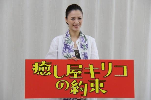 主人公・有村霧子(キリコ)を演じる遼河はるひらが囲み取材に登場