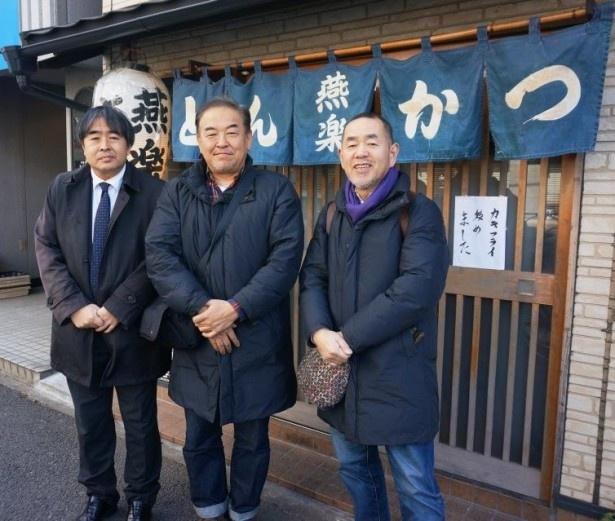 東京とんかつ会議メンバーの3人。左から河田剛、マッキー牧元、山本益博