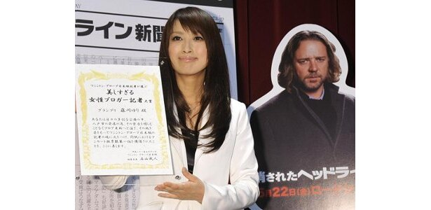 見目麗しい藤川ゆり青森県八戸市議会議員