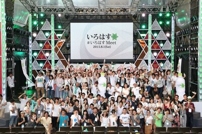 表彰式は、六本木ヒルズで開催中の「SUMMER STATION」ステージにて行われた