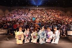 結成3周年のi☆Risが浴衣姿でトーク&ライブ!