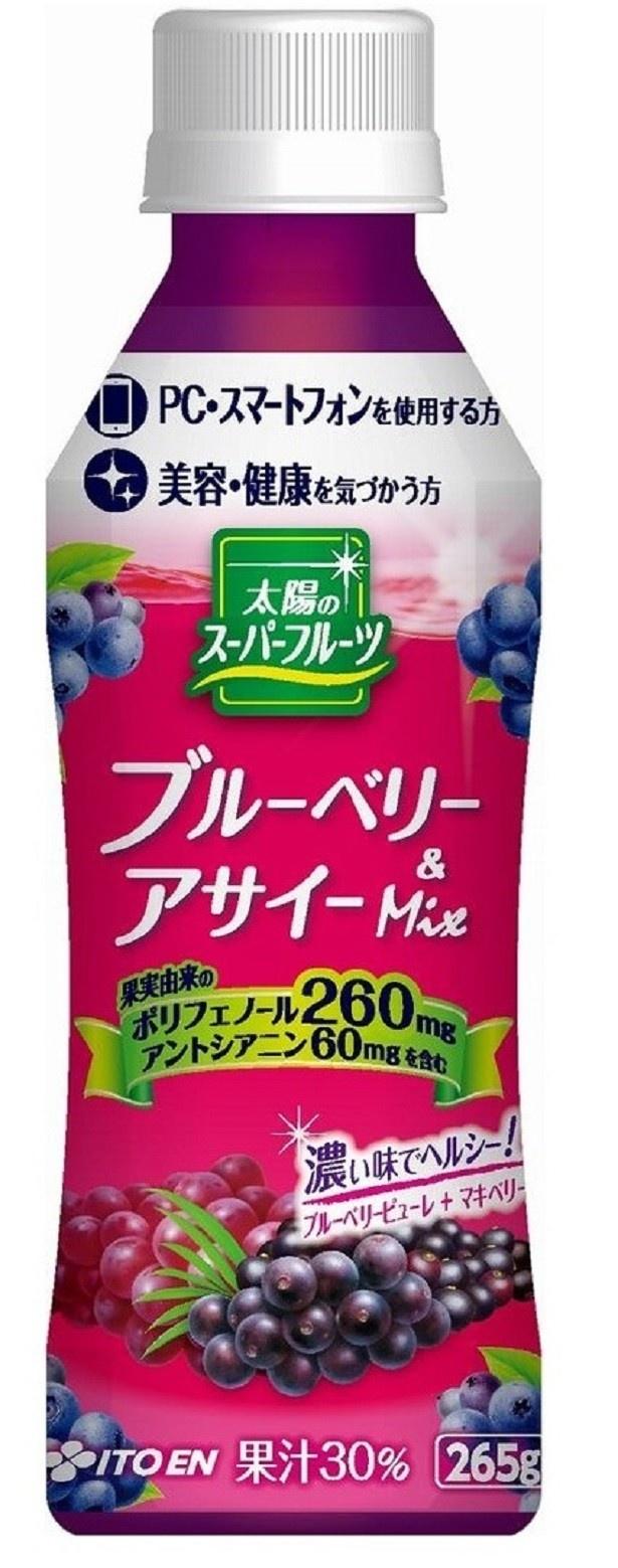 【写真を見る】さらにおいしく改良されて9月7日(月)発売の「太陽のスーパーフルーツ ブルーベリー&アサイーMix」(265gペットボトル)(希望小売価格・税抜140円) ※600gペットボトルも発売