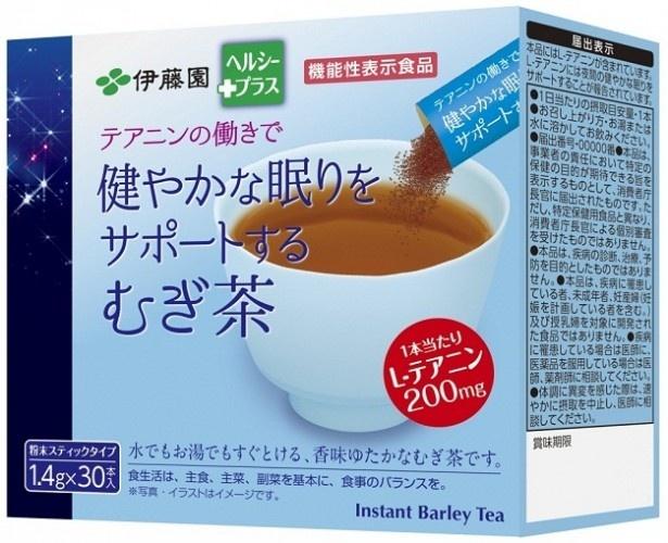 機能性表示食品「テアニンの働きで健やかな眠りをサポートするむぎ茶」(1.4g×30本)(希望小売価格・税抜4000円)