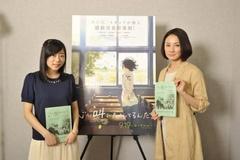 映画「ここさけ」で女優の吉田羊がアニメ声優初挑戦!