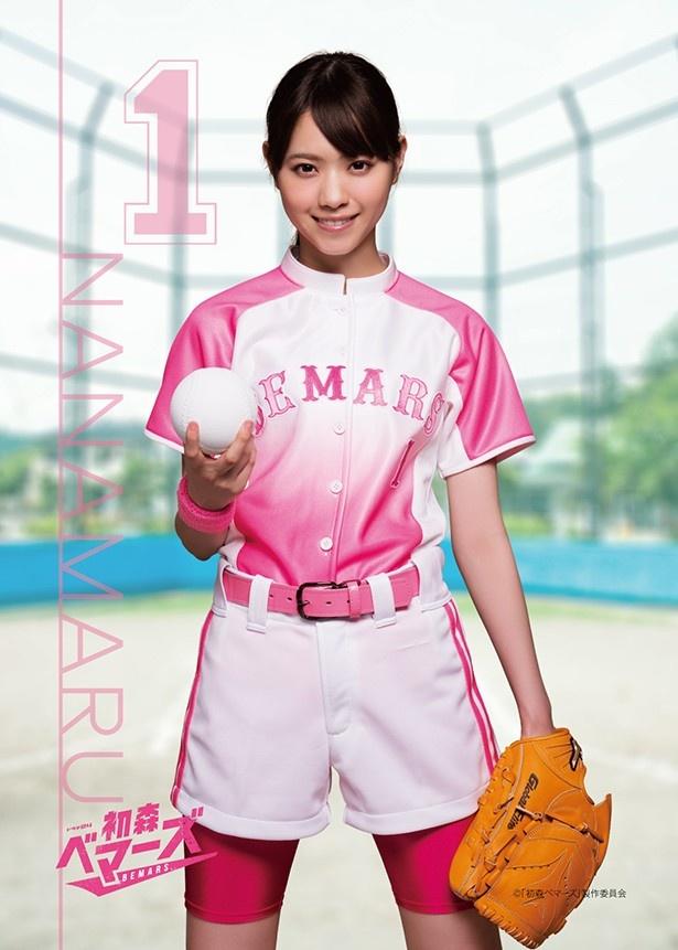 乃木坂46が出演する人気ドラマ「ドラマ24 初森ベマーズ」からブロマイドが発売されることになった