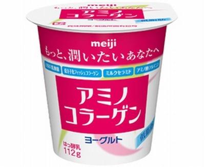 「アミノコラーゲンヨーグルト 低脂肪」(税別129円)