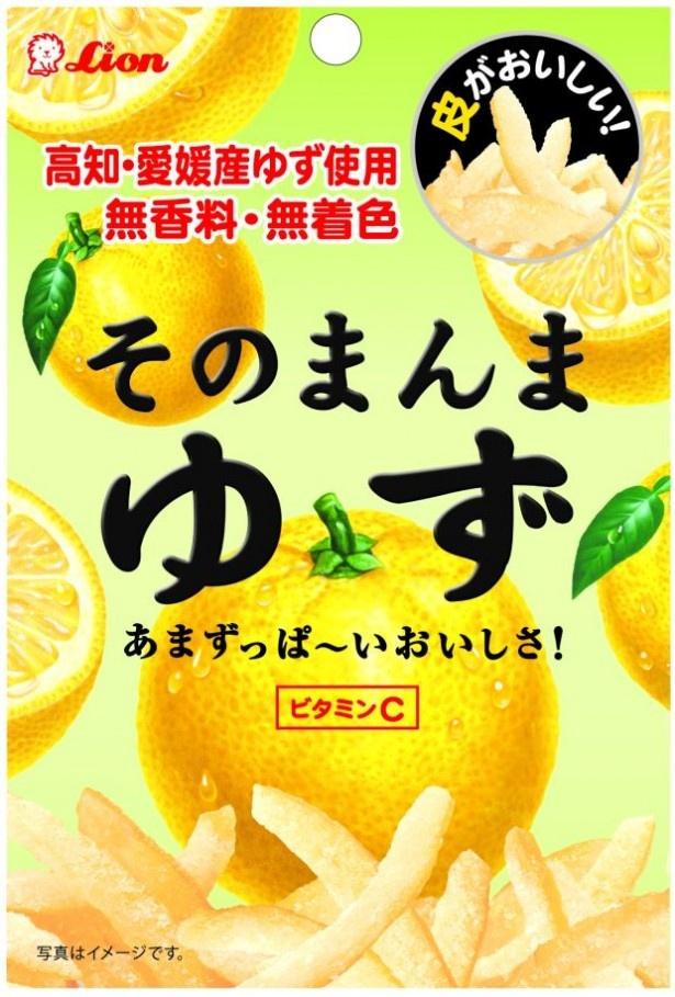 """ライオン菓子の「そのまんまゆず」(希望小売価格、税別150円)は、甘酸っぱい""""ゆずそのまんま""""の味わい!"""