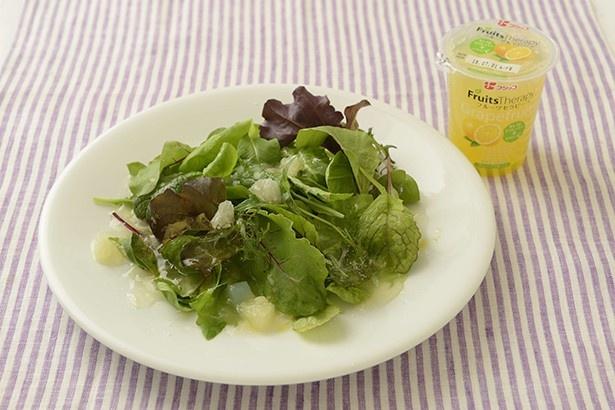 朝食向けのメニュー「サラダ×グレープフルーツ」