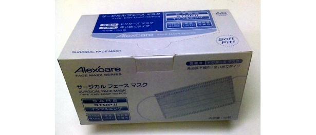 「N95 3層サージカルマスク 50枚組」(2625円)も売り切れ状態