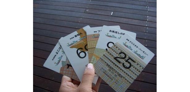 スタンプラリー終了後にもらえる船のカード。5枚入りでした