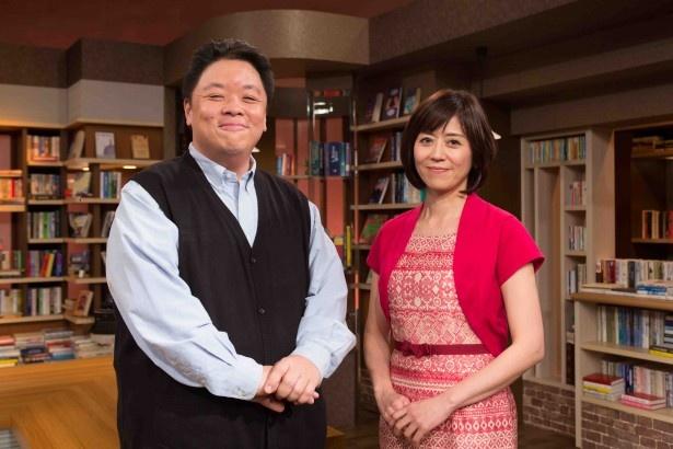 「100分de名著」(水曜夜10時、NHK Eテレ)の(写真左から)MCの伊集院光と武内陶子アナ