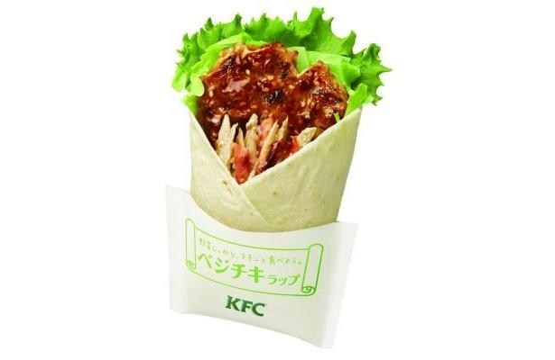 食べやすさも魅力【テイクアウト画像】