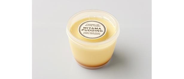 京都・美山町の牛乳を使用した「美山プリン」(231円)