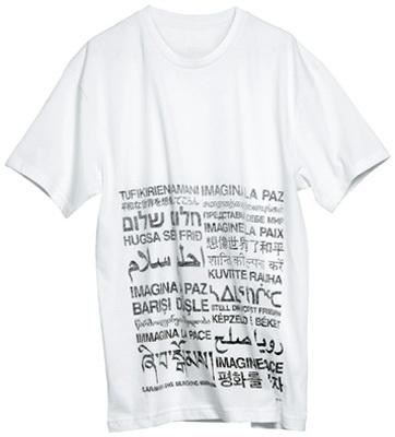 オノ・ヨーコ作のメッセージTシャツ(2490円)