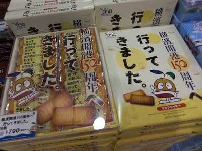 「行ってきました」シリーズは全国どこでも大人気。¥790