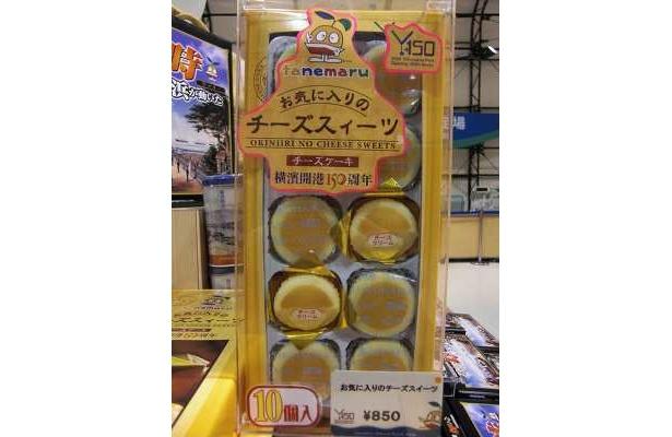 食べやすいタイプもチーズスィーツもあり。10個¥850