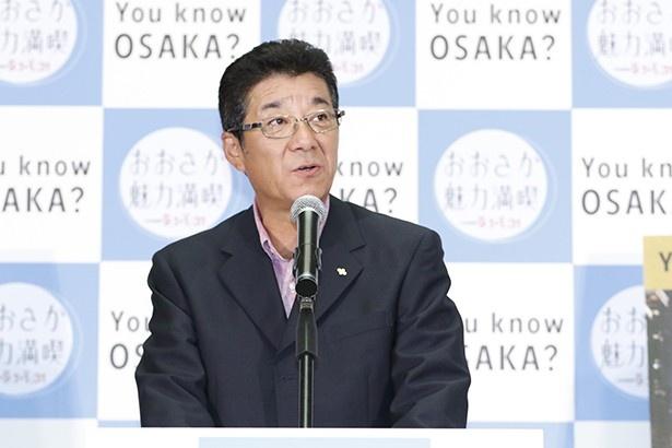 松井一郎知事の他、大阪府の広報担当副知事「もずやん」も出席 松井一郎知事の他、大阪府の広報担当副