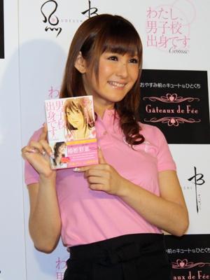 エッセイ「わたし、男子校出身です。」は、中国語に翻訳され台湾でも発売されているのだとか