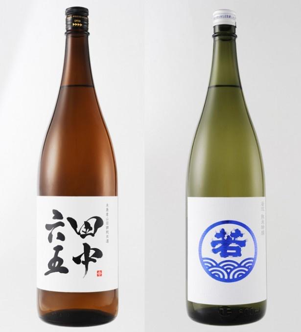 【写真を見る】福岡でもなかなか手に入らない日本酒が飲み放題!写真左から白糸酒造「田中六五」、若波酒造「若波」