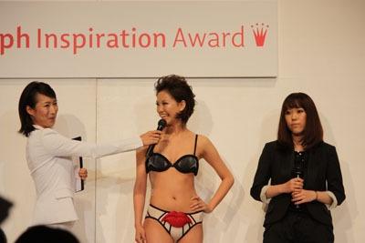 「Triumph Inspiration Award 2009」にて