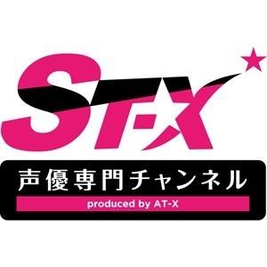 「AT-X」による声優専門チャンネルが開局